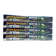 Бенгальські вогні 30 см., 10 шт. в упаковці (зимні вогні) БС-3