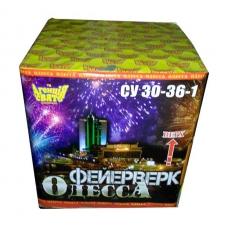 """Праздничный салют """"Одеса"""" на 36 выстрелов. Фейерверк 30 м., калибр (СУ 30-36-1)"""