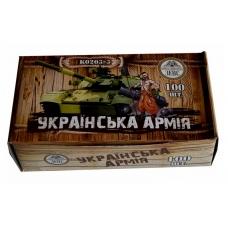 """Петарди на 3 постріли (шутихи) """"Корсар 3"""" (Українська армія - К0203-3) 100 шт./уп."""